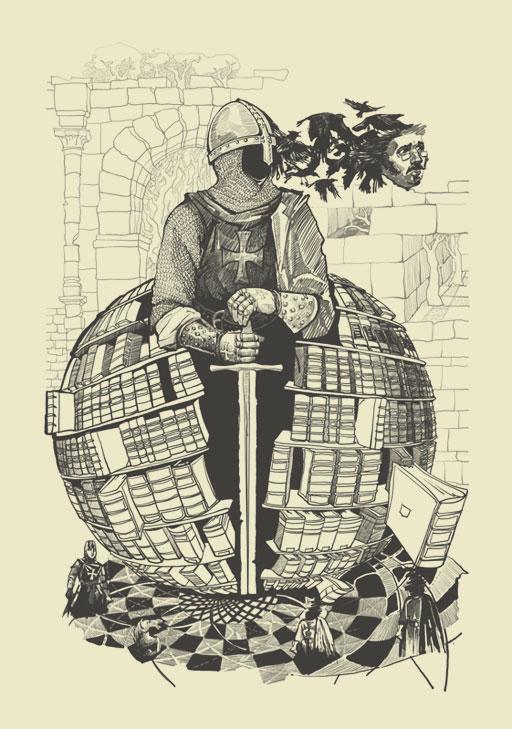 Иллюстрация из рассказа «Воевать!»